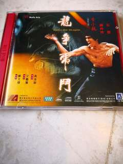 Chinese vcd