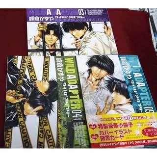 WILD ADAPTER - Kazuya Minekura (Taiwan & Japanese original version)