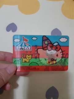 hello kitty 2013年麥當勞McDonald's為食卡tasty card