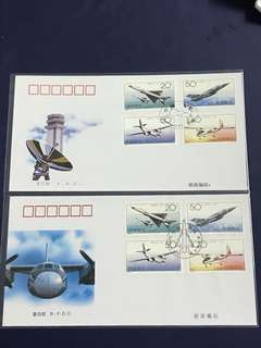China Stamp- 1996-9 A/B FDC
