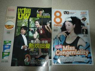 Uw korean actors & 8 days miss congeniality Grace Chan