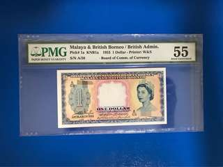 1953 Malaysia and British Borneo PMG55
