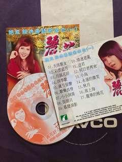 Lisa Cantonese Vol 1