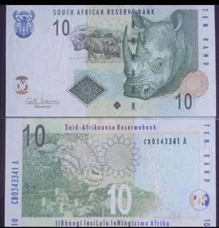 2009 South Africa 10 Rand Banknote