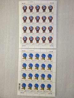 1997年 中華人民共和國香港特別行政區成立紀念郵票 版票 全套