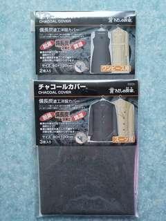 【包郵】備長炭衣物收納套(兩包)