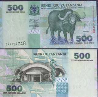 2003 Tanzania 🇹🇿 500 Shillings Banknote