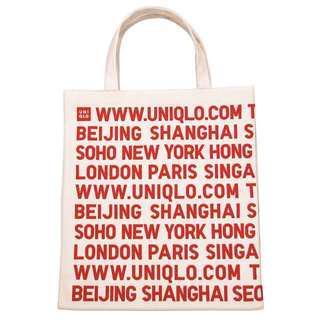 Uniplo購物袋(免運)