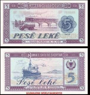 1976 Albania 5 Leke Banknote
