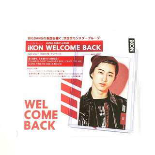 iKON B.I Half Album (Japan ver) photocard