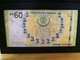 Malaysia RM60 commemorative note UNC