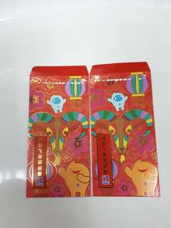 Angpao red money packet Nippon paint