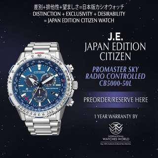 8e5cb38eafe CITIZEN JAPAN EDITION PROMASTER SKY ECO DRIVE RADIO CONTROLLED BLUE DIAL  CB5000-50L