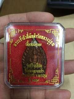 Thai Amulet Chao Sue Wat Kang Bang Kiew Batch 4