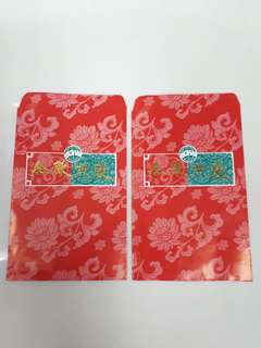 Angpao red money packet Yaohan mall vintage
