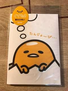 蛋黃哥生日卡birthday card