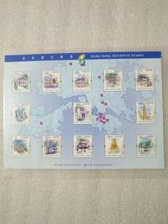 香港通用郵票 版票