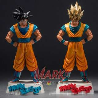 Dragonball Z:  K.O. Figuarts Action Figures set of 2 Anniversary edition