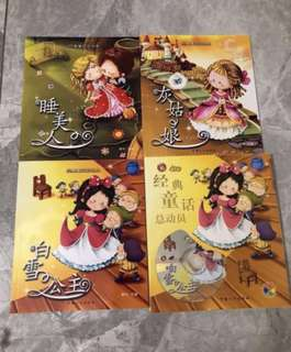 Chinese Story Books (4 books with 1 story telling CD)