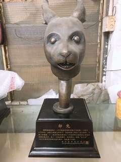 圓明園23吋卯兔銅像