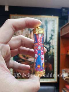 🚚 💙 蝴蝶王 古巴吉士納 蝴蝶符布 拜師法會 2549年 包框版