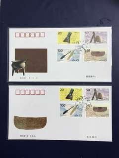 China Stamp- 1996-10 A/B FDC