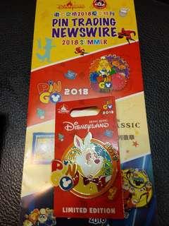 Pin go White Rabbit pin 白兔先生徽章