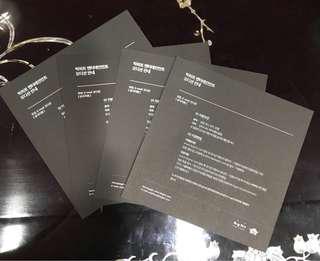 🚚 [ WTS ] BigHit Tear albums - Audition slips