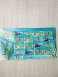 2003年 觀賞魚 郵票 版票
