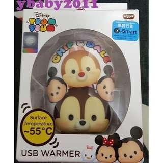 Tsum Tsum USB hand warmer暖蛋