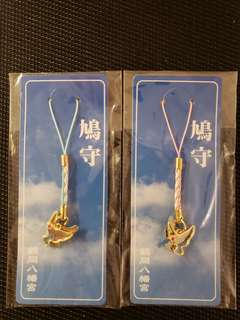 Japanese Good Luck Charm (omamori)