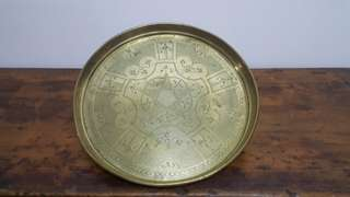 Old Moroccan copper tray