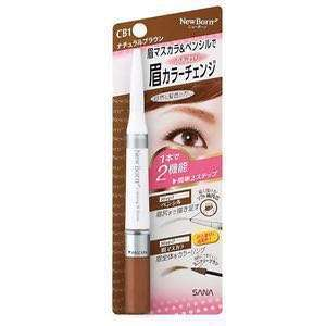 [From Japan] SANA New Born Colouring Brow 2 in 1