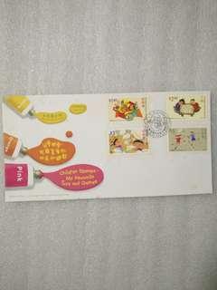 2004年 兒童郵票~我最喜愛的玩具和遊戲 首日封
