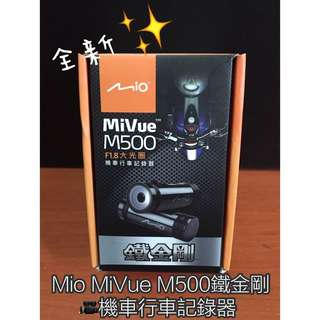 🚚 全新✨Mio MiVue M500鐵金剛🎥機車行車紀錄器