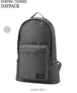 Porter Daypack 背囊