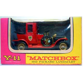 Lesney's Matchbox Y-11 1912 Packard Landaulet (Models of Yesteryear Series)  * Original Super Vintage Set - Released in 1964 * Excellent Condition by Vintage Standards  (Diecast Vintage Car Collectible)