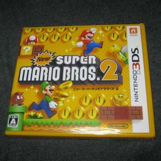 New Super Mario Bros 2 [BNIB Sealed] For Japanese 3DS