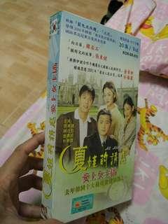 Korean VCD 韩剧~VCD20
