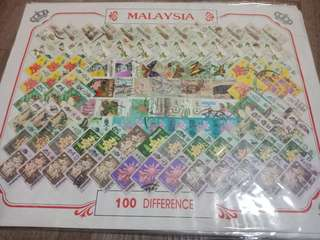 Malaysia 100 Difference Design Stamp