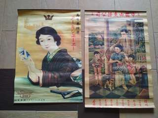 Old poster shanghai girl combo sale