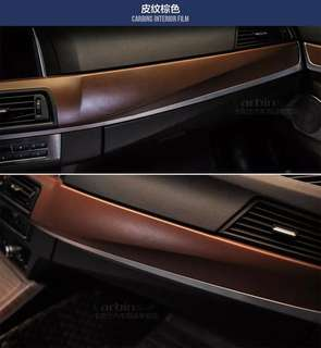Waterproof PVC Decal - with leather texture