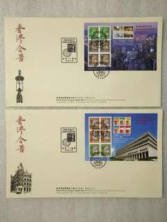 1997年 香港今昔 香港經典郵票第7-9輯 大首日封 共3套