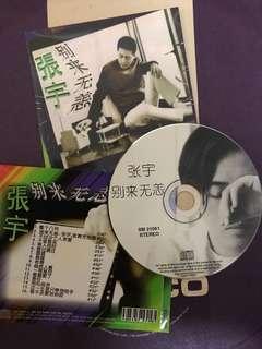 Chang Yi Mandarin Hits