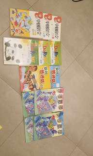 小學6年级書本
