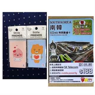 Kakao Friends 韓國交通卡一張+ 5日韓國無限數據卡
