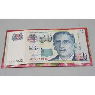 SGD $50 note - 2HK722222