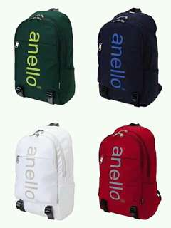 Anello Back Pack Bag