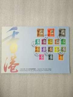 1997年 1992至1997年香港通用郵票 大結日封