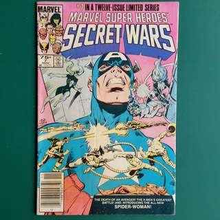 Marvel Super Heroes Secret Wars No.7 comic